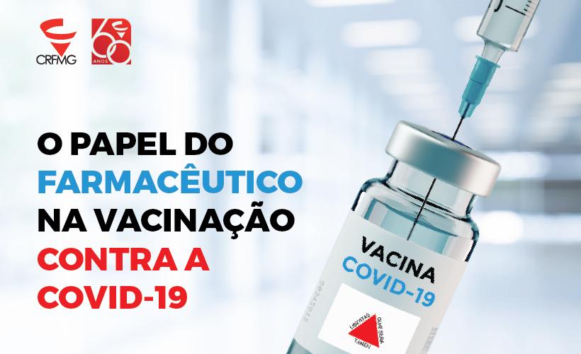 O papel do farmacêutico na vacinação contra a COVID-19